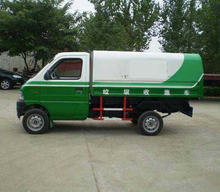 China 1 ton Chang'An brand 4x2 gasoline small garbage collection vehicle, high quality mini sealed garbage truck