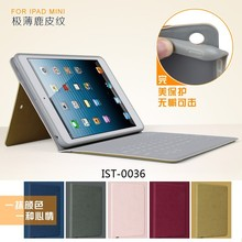 high quality Leather Case with wireless Keyboard for Ipad 2 -----Laudtec