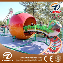 Alibaba cheap amusement rides flight simulator tiny Fruit Worm roller coaster ride from china for sale