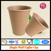 Custom Print Eco Friendly Hot Paper Cups Printed 12oz