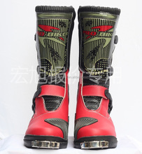 Customized Cheap With High Quility Waterproof Mens Motorcycle Riding Boots B1007