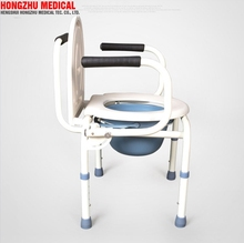 Hospital patient bedside easy commode toilet seat chair with arm rest