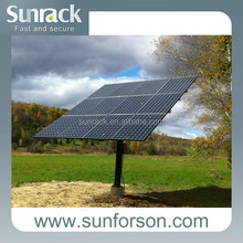 Solar ground mounting system 10kw for PV panel