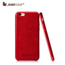 2017 Best selling professional custom logo leather phone case, cell phone case for iphone