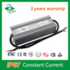 waterproof constant current led driver 277V 70 watts power supply switching IP67