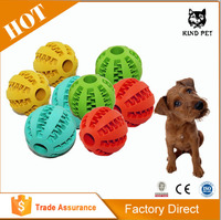 factory wholesale natural teething squeaky ball rubber dog toy