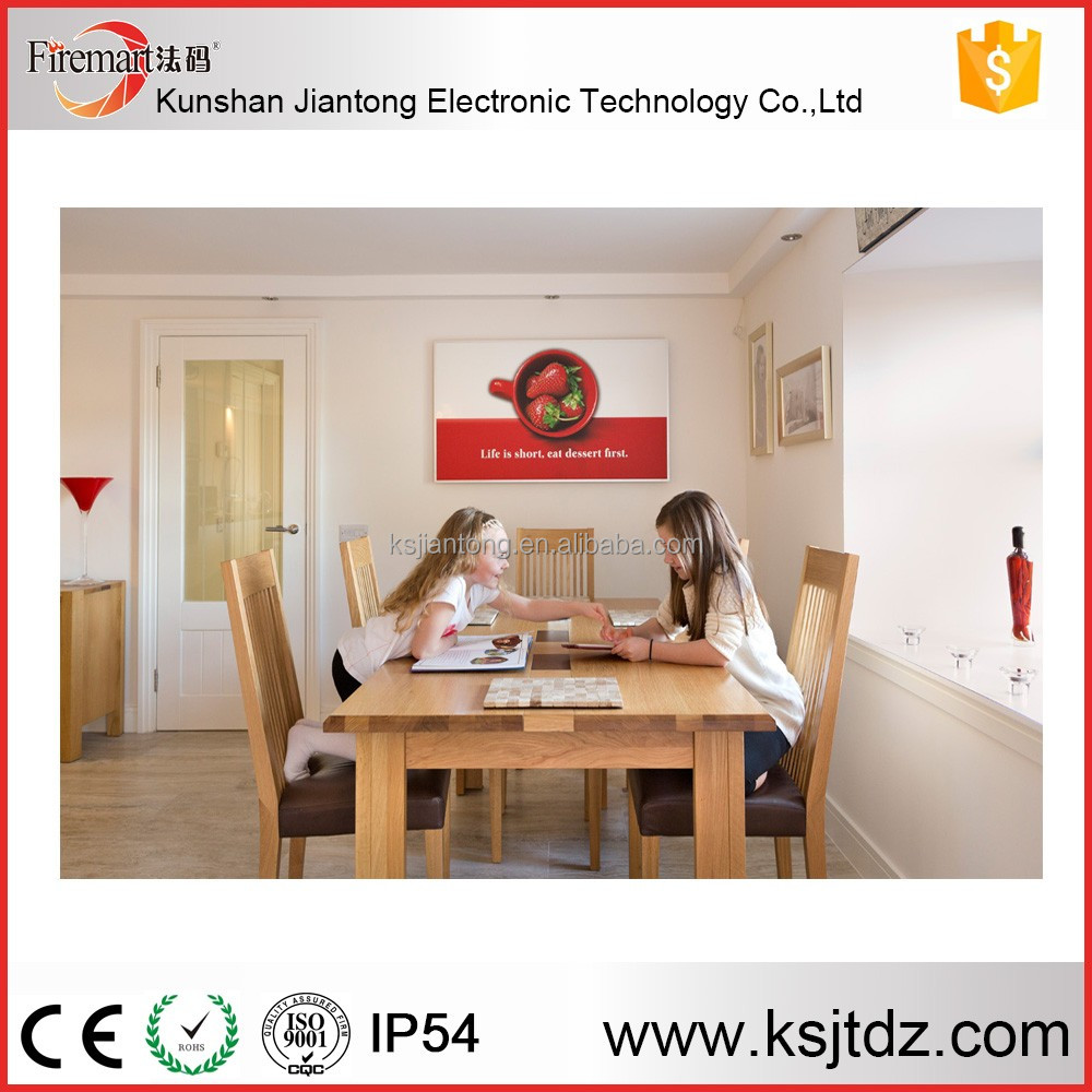 110V 600W 800W Paint or White Infrared Heating Panel