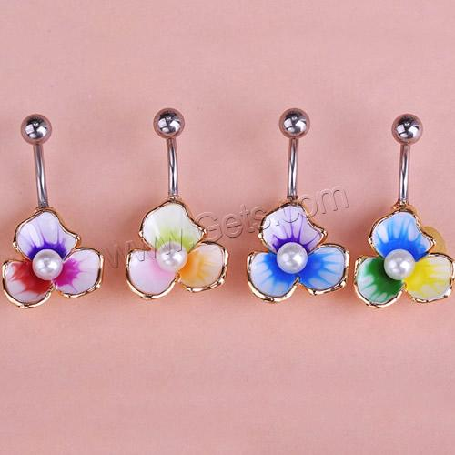 Zinc Alloy Flower Pot Leaf Dangle Belly Ring 894252