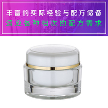 Luxury skin care cream lotion for face care and cosmetics