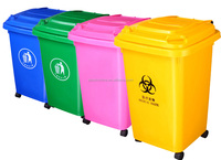 50 liter High Quality PP material cheap indoor color for recycle bin