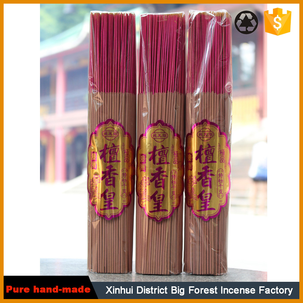 Wood material aromatic use stick incense burner