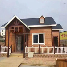 cheap prefabricated portable wooden house for sale