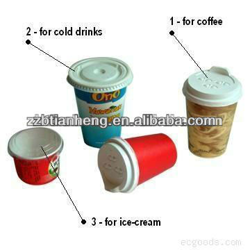 100% virgin yellow orange blue green natural hips film for cold and white for hot drink cup lid