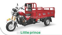 2016 hot sale 150cc adult cargo three wheel motorcycle dayun motorcycle