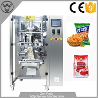 Automatic Sugar Salt Vertical Form Fill Seal Packing Machine