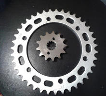 motorcycle sprocket CBX 250 TWISTER