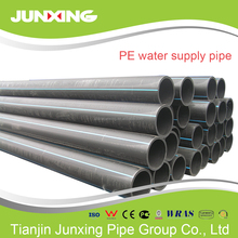 pe tube dn450mm solid wall hdpe pipe price