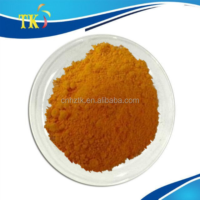 Pigment Yellow 191/PV Fast Yellow HGR