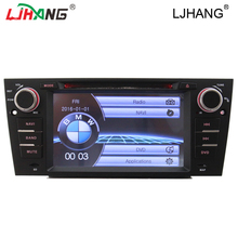 Double Din Car DVD Player car stereo gps navigation for b mw e90 GPS Navigation In dash