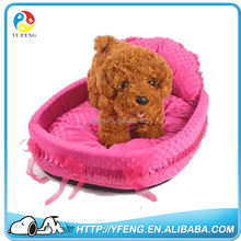 Winter Luxury Deluxe Pink Princess Dog Cat Round Sleeping Bed Dog Kennel Indoor