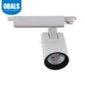 Cheap Frosted Cover Dimmable Epistar COB LED Pro Track Lighting Fixtures
