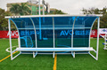 Aluminum Soccer coach bench, soccer player dugout, For Football stadium