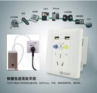 230V 16A 3500w PRCD Socket Whit USB Function USB Output 5V 1A Leakage Protection Socket