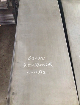 stainless steel EN 1.4034 ( DIN X46Cr13 ) hot rolled plate