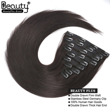 7A/8A/10A Full Head Thick End 100% Remy Human Hair Natural Black Color 100/120/140/160gram/set Brazilian Clip In Hair extension