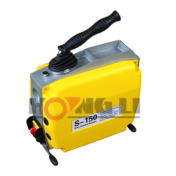S150-drain cleaning machine