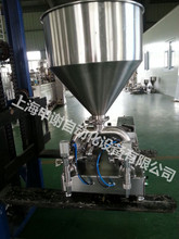 paste cans filling machine