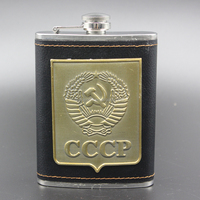 8oz stainless steel mini type hip flask leather cover YGC-TP0802
