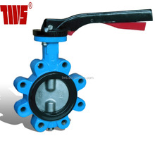 Bare Shaft Lug Butterfly Valve with Two Pieces Stem