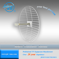 MMDS Slot Omni-Directional Antenna
