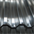 40-275g/m2 zinc coating Bendable galvanized steel sheet in coil