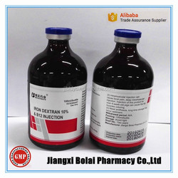 animal health products iron dextran+B12 injection