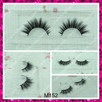 Faux mink strip eyelash wholesale cheap price eyelashes