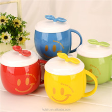 Novelty apple shaped mug with lid smiley face