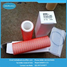 professional gas furl filter for cars