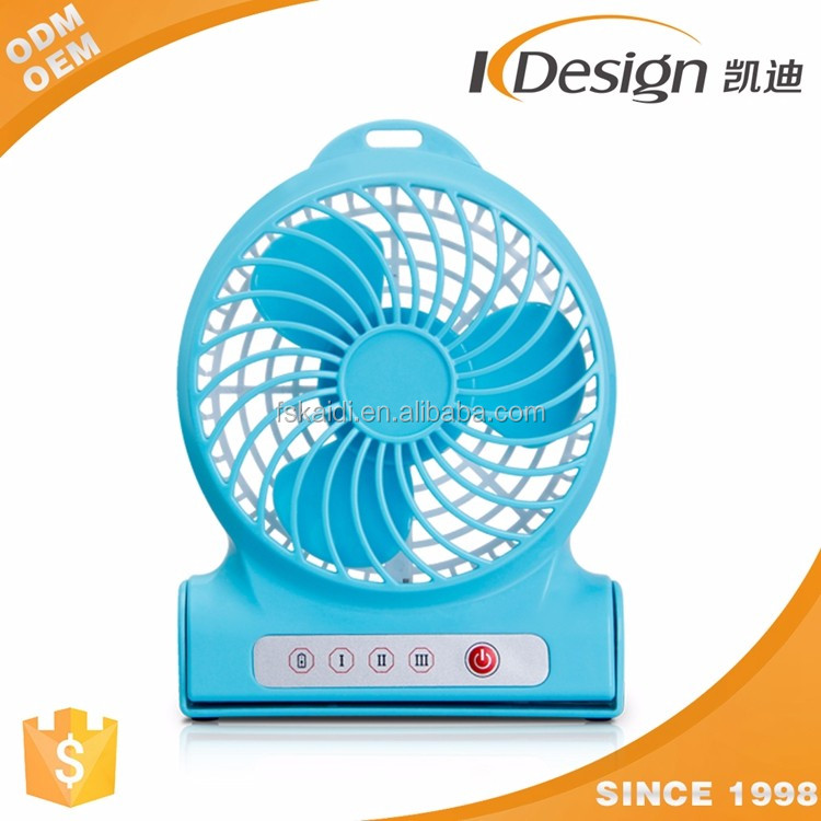 Alibaba India Table Fan Specifications