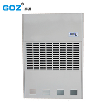 Wholesale metal air conditioning industrial dehumidifier