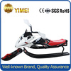 Winter Leisure Sports Kids Snowmobile