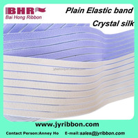 Hyalonema nylon elastic abdominal belt uriel supports elastic narrow fabric