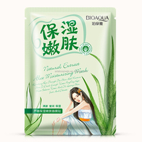 OEM factory wholesale moisturizing face mask Cosmetic beauty product for Anti-aging/Whitening