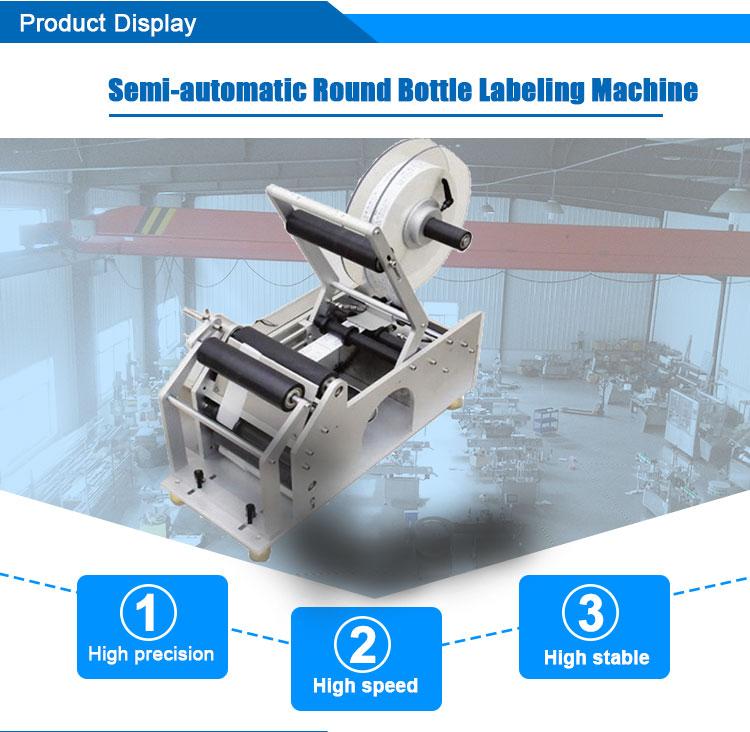 semi auto round bottle labeling machine