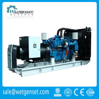 330KW MTU engine self running fuel less power generator for sale
