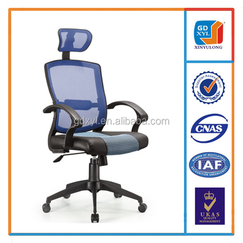 High Back Swivel Mesh Office Chair With Neck Support And Lumbar