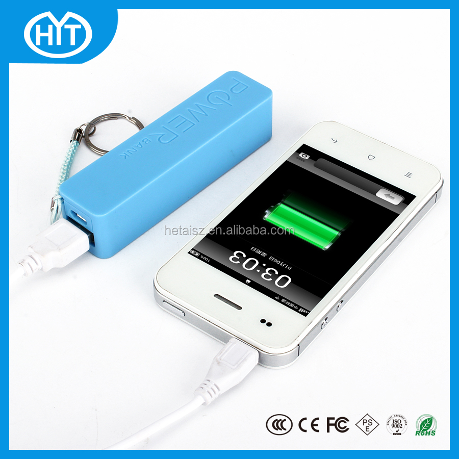 portable universal power bank 2600mah portable power bank mobile phone charger USB cable keychain