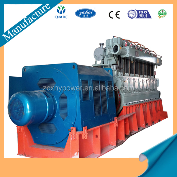 China short time supply small methane gas from waste turbine generator for sale
