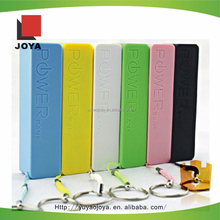 Promotional Gift 2600mah power bank,Mini Keychain Manual for Power Bank Charger famous brand mobile power bank